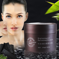 activated carbon bamboo charcoal facial cleansing mask,facial clay mask