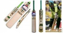 MB Malik ZUlfi Cricket Bat