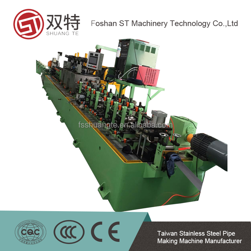 HRC CRC Metal Tube Making Machine/Pipe Production Line