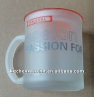 10oz frosted Glass mug with plastic lid