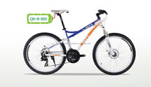Special Shape Full Suspension 26'' Mountain Bike For Sale