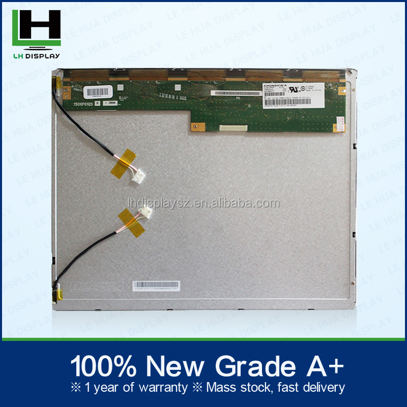 15 inch open frame flexible lcd display
