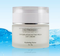 High Quality Most Effective Oxygen Aquas Whitening Moisturizing Hydrating Anti-wrinkles Natural Herbal Best Korea Day Cream