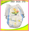 Wholesale soft sleepy baby adult diaper plastic pants