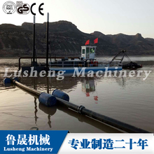 Hydraulic River Sand Dredger Cutter Suction Dredger For Sale
