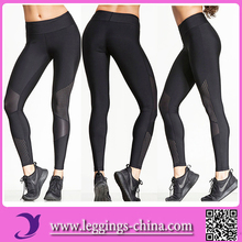 2017 Fantasia Mesh Net Yarn Splicing Shaping Leggings Tights