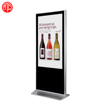 lcd digital signage lcd panel 46 inch android and PC windows <strong>10</strong>