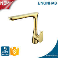 Gold color single handle modern design upc tapware