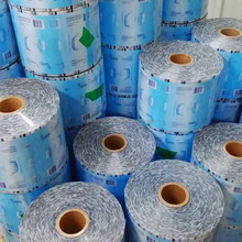 Plastic PE low price roll film