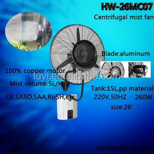 misting system wall mounted electric fan