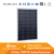 home pv solar 4BB poly crystalline 260w solar panel