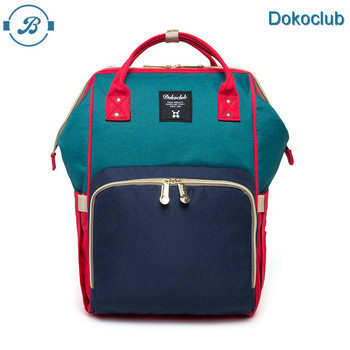 2020 Homey Hot Selling waterproof cute durable high quality quilted utility fashion best baby boy diaper bags
