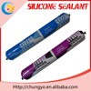 Cheap silicone sealant for stainless steel