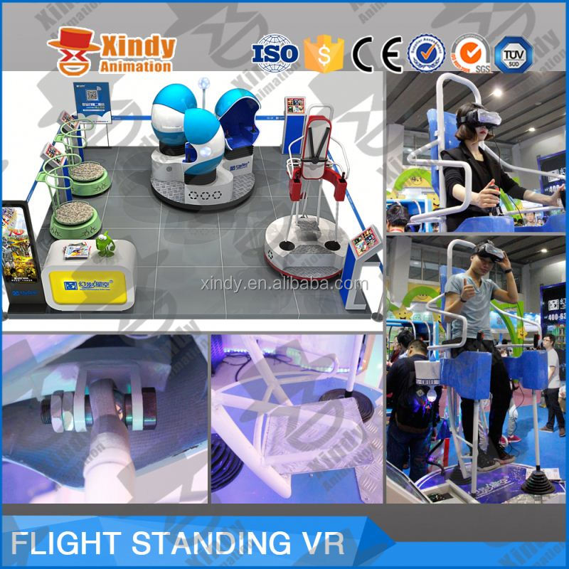 China factory hottset investment Standing up Flight VR