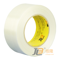 3m 8915 clear filament tape,clean removal fiber mesh adhesive tape JLT-618,