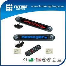 CE&ROHS approval high brightness and waterproof car heads up display, car led moving sign