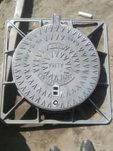 MANHOLE COVER, LOCKABLE, HINGED, WITH PE GASKET
