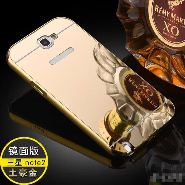 Hot Sale ! For Samsung Galaxy Note 2 Note2 N7100 Gold Color Matel Frame Mirror Back Plate Luxury Case New Brand Phone Bag Cover