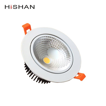White wide angle 10w 12w frosted glass led downlight cob 9w