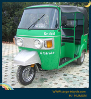 three wheel motorcycle trike 250cc/price of three wheel motorcycle