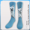 The Dog Series West Highland White Terrier Crew Socks / Women Crew Socks