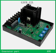 Generator spare parts AVR GAVR-12A for General Brushless