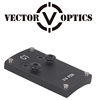 Vector Optics Tactical Mini Red Dot Scope Sight Pistol Mount Base for Sig Sauer P226
