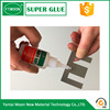 cyano acrylate multi purpose glue