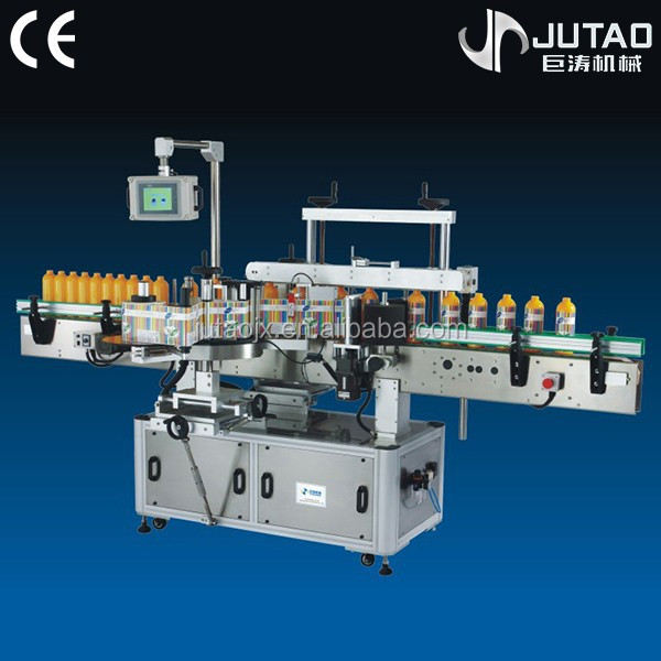 Vertical round bottle positioning sticker labeling machine