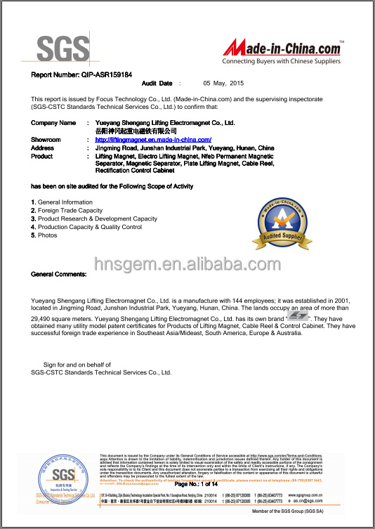 Industrial Motor Driven Cable Reel Drum for Mobile Electrical Equipment