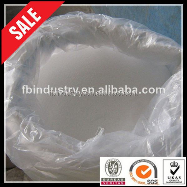 Hot sale Low price alkyl dimethyl benzyl ammonium chloride Factory offer directly