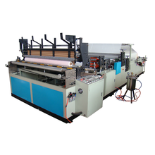 toilet paper cutting machine cutter,toilet paper processing equipment SPB