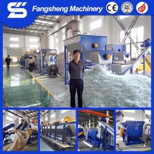 PP PE PET LDPE HDPE waste plastics recycling machine for sales