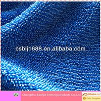 Hot sales jewellery /silver polishing cloth