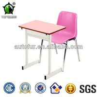 Colorful cartoon school desk and chair antique school furniture