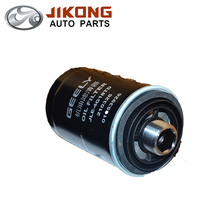 wholesale geely gc9 oil filter