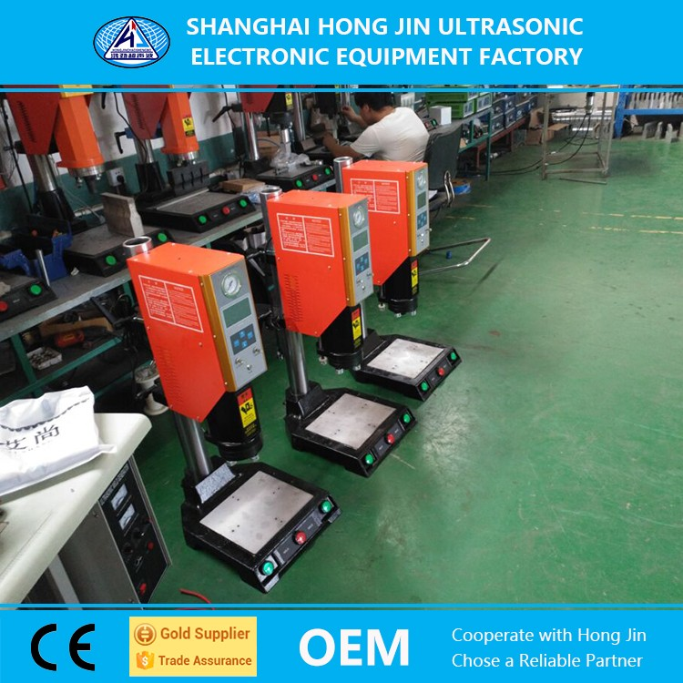 Price of China Portable Ultrasound Welding Machine