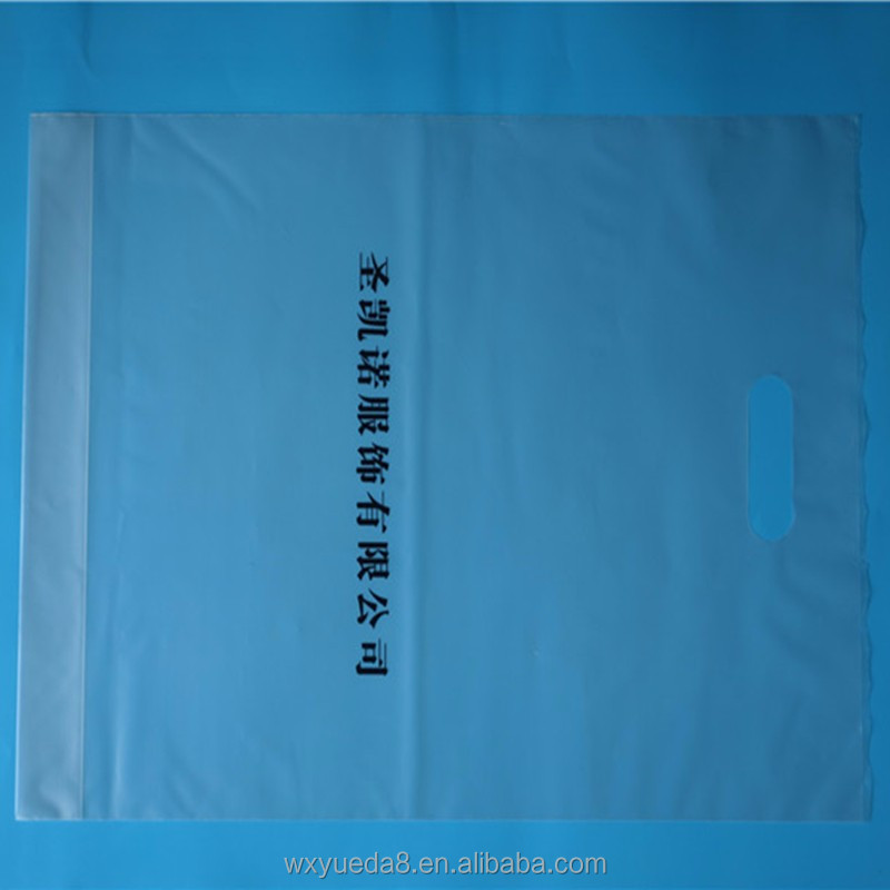 High quality plastic pouch custom bag with own logo