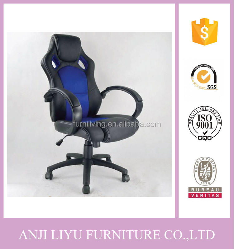 PU Leather Swivel Sports Chair Racing Office Chair Game Chair