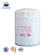 JX1013A good quality oil filter for auto parts engine diesel filter