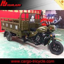 2015 China cargo tricycle used/Used cargo transportation tricycle for sale