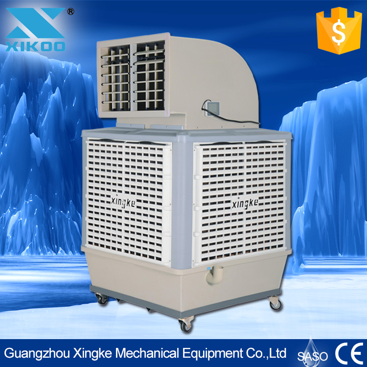 low power honeycomb air cooler for factory with large water tank