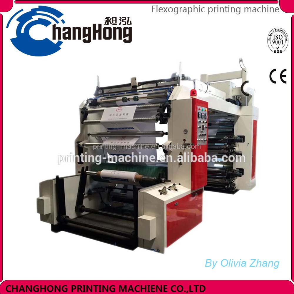 Hot sale high speed stack type 4 color Flexo Printing Machine press for paper roll (CE)