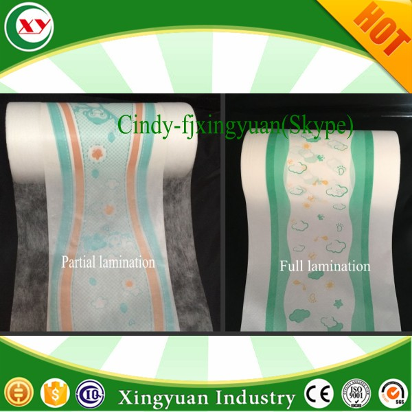 Cloth Like baby diaper laminating film roll