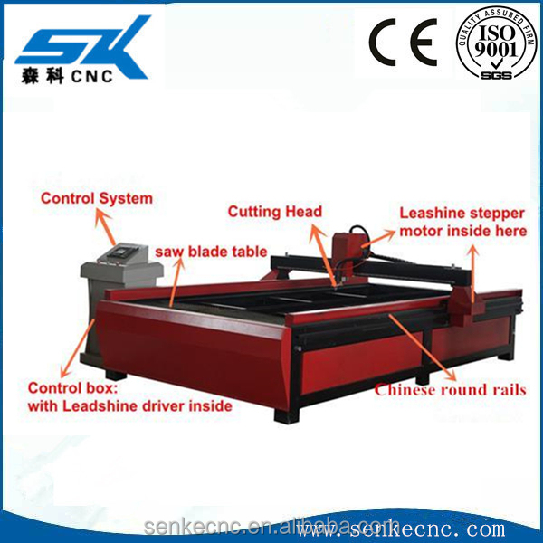 steel pipe plasma cutting tool machine cut aluminum copper stainless steel sheet plate