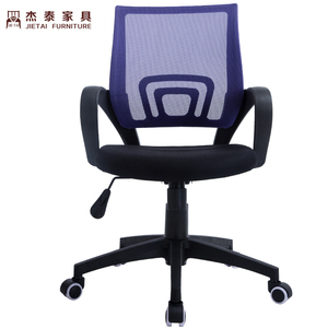 Swivel Mesh Office meeting chair with Universal wheels 601