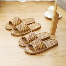 Cheap Indoor Bamboo Slippers shoes