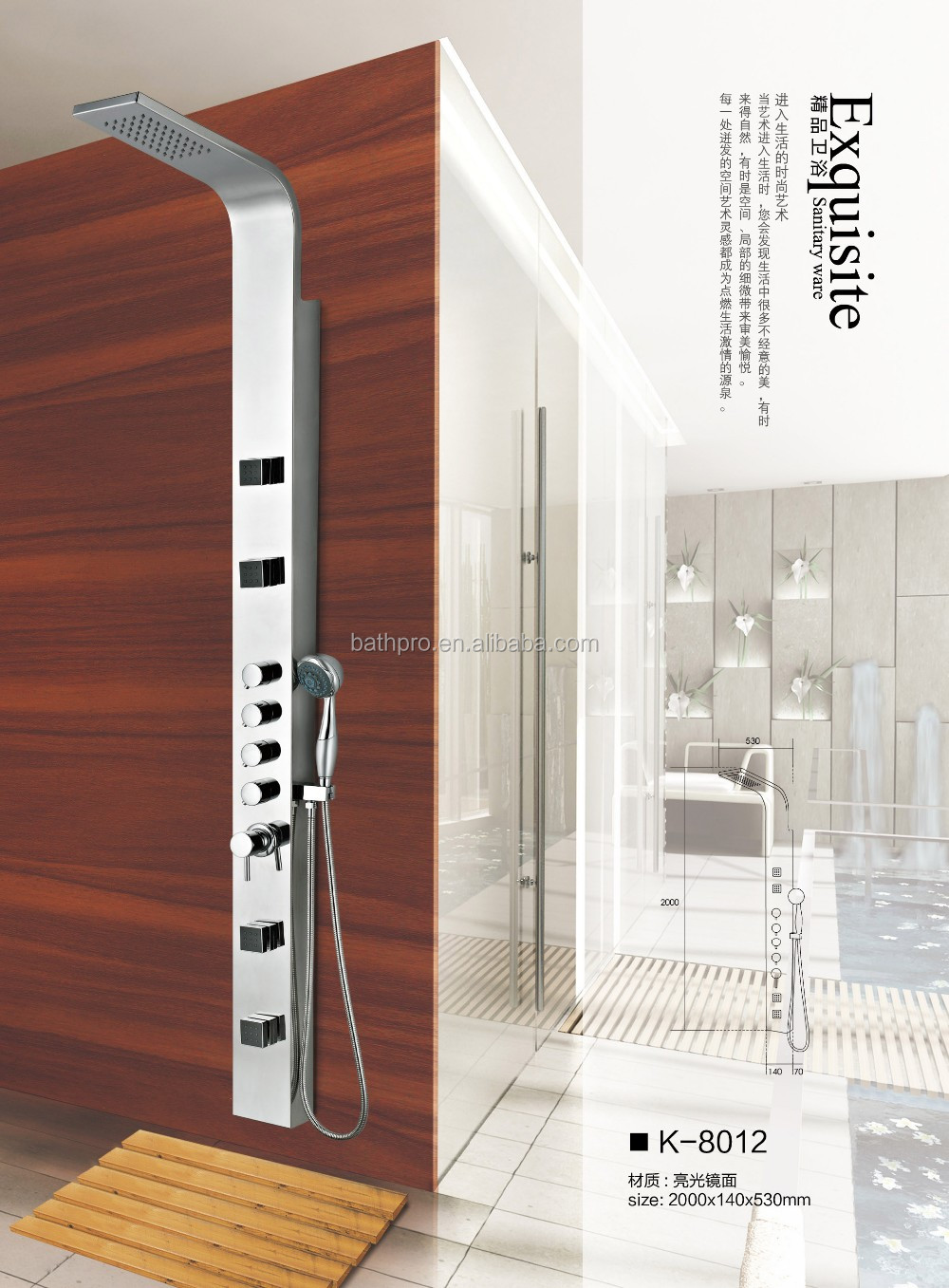 Rain Shower #304 Stainless steel L type shower set with body jet