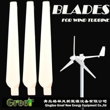 HOT !5kw blade design for wind turbine manufacturer 300w to 100kw wind power, low noise low start wind speed