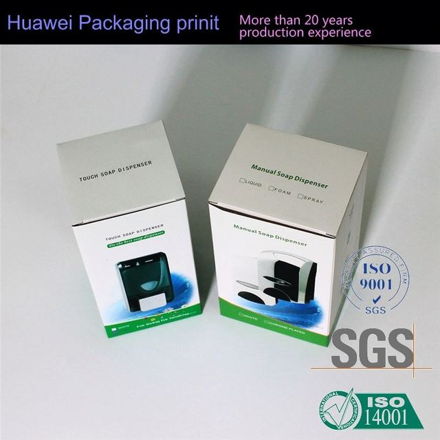 Paper catalogue supplier glossy lamination empty gift boxes paper cosmetic packaging box